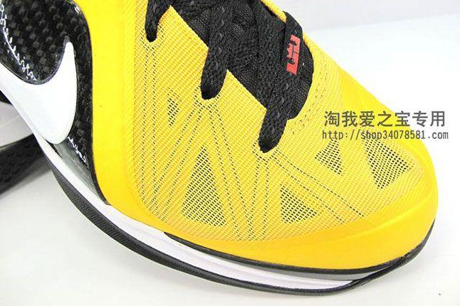 Nike Lebron 9 Elite Taxi 08 1