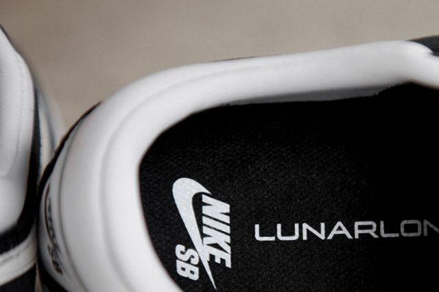 Fragment Design Nike Koston Insole