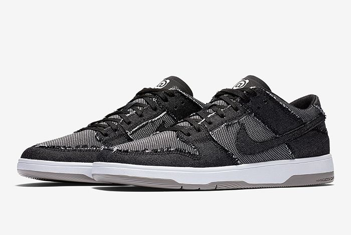 Nike Sb Dunk Elite Medicom Sneaker Freaker