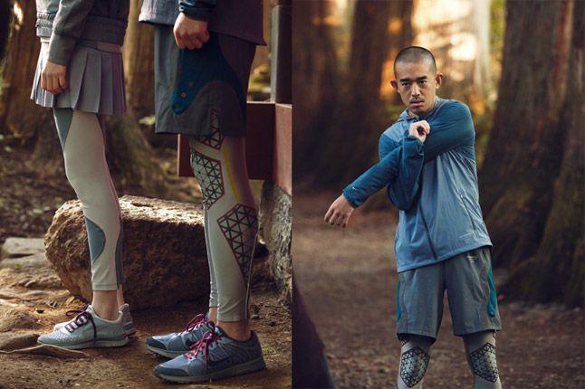 Nike Undercover Gyakusou 2012 Fall Free Run Lunarspeed Lite 1