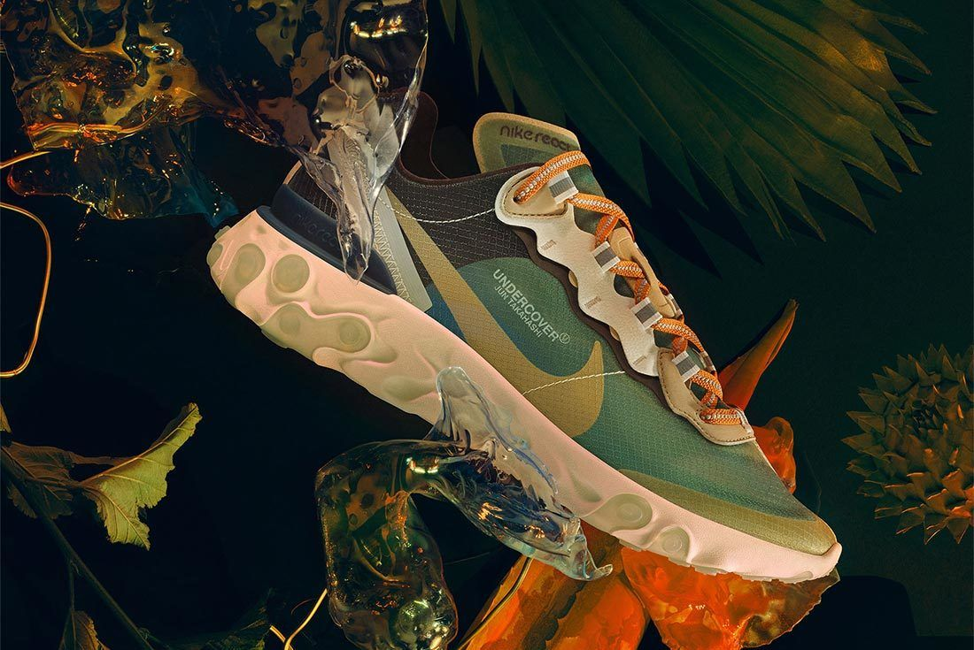 Nike News Nike React Element87X Undercover How To Get 4 Original