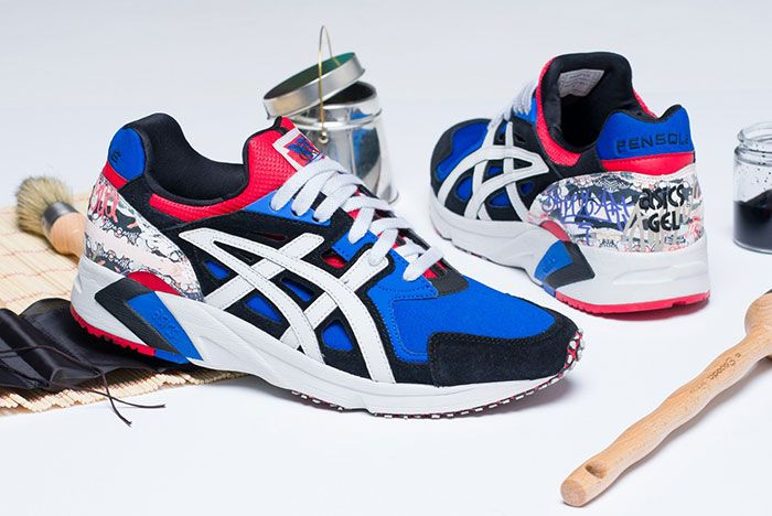 Pensole Asics Gel Kayano Trainer Og Gel Ds Trainer Og Release Info6