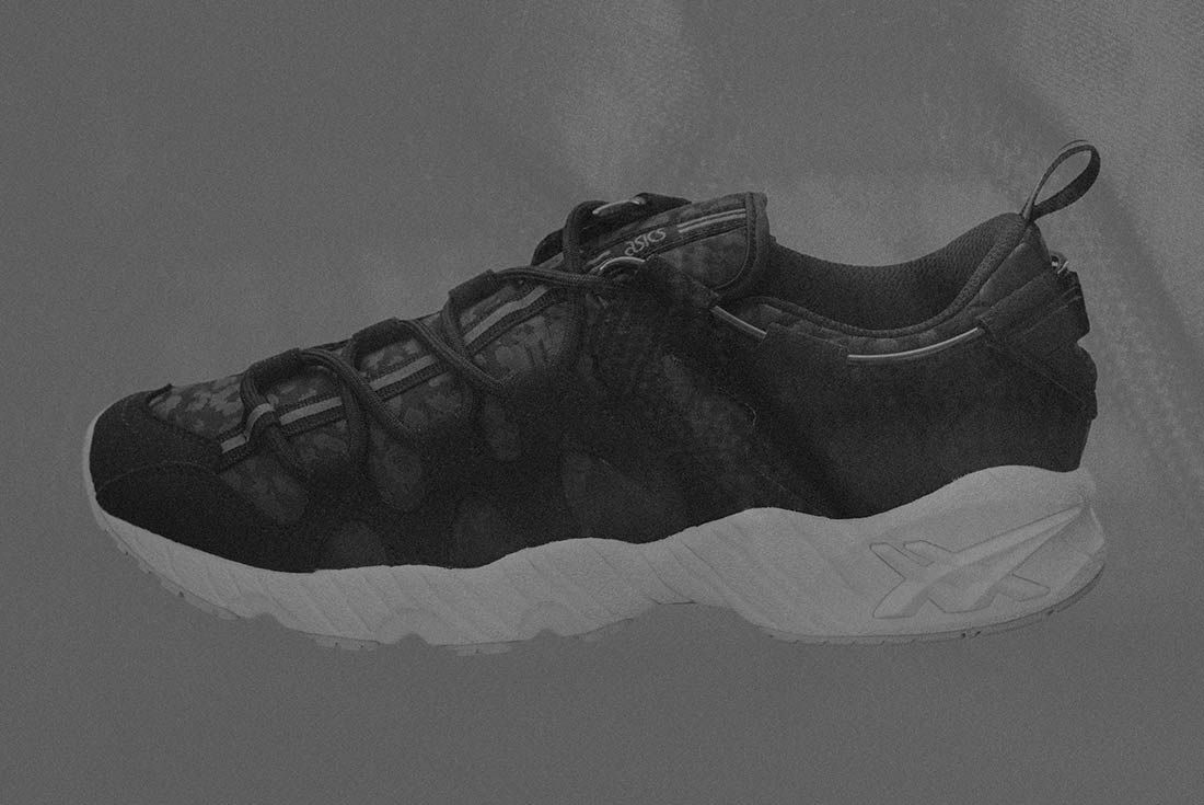 Asics Gel Mai Mita Sneakers 2