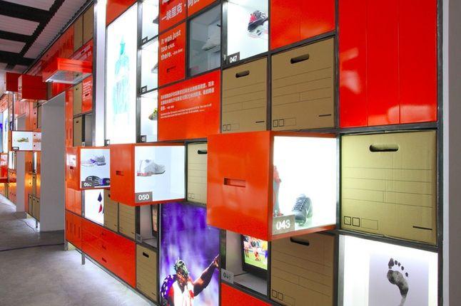 House Of Innovation Nike 100 Phase 1 13