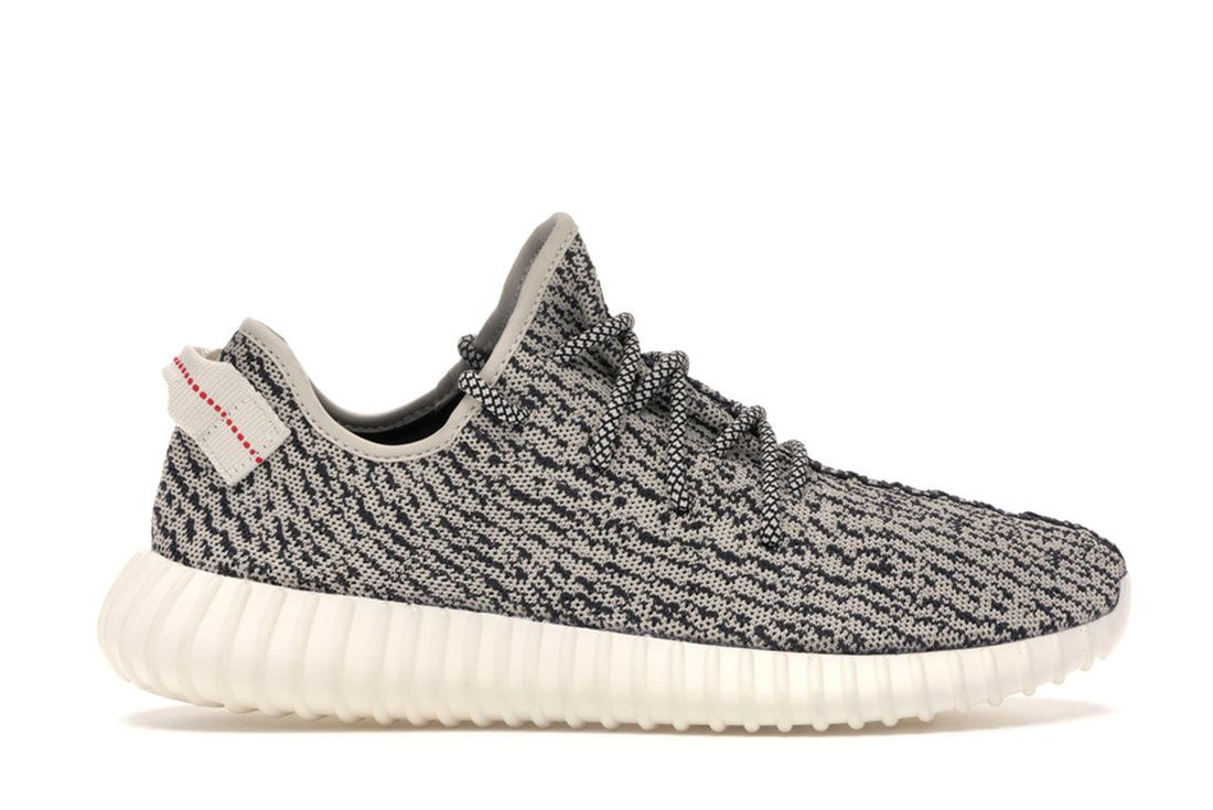 yeezy boost 350 worth