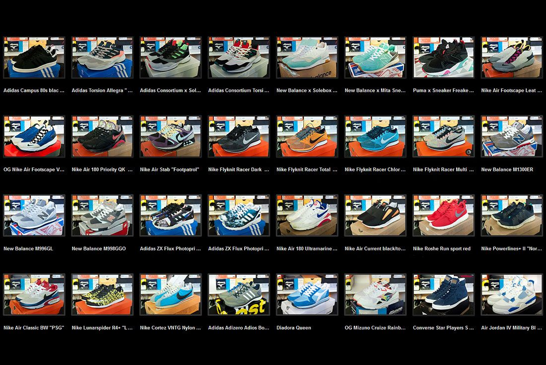 Sneaker Freaker Catalogue Your Collection