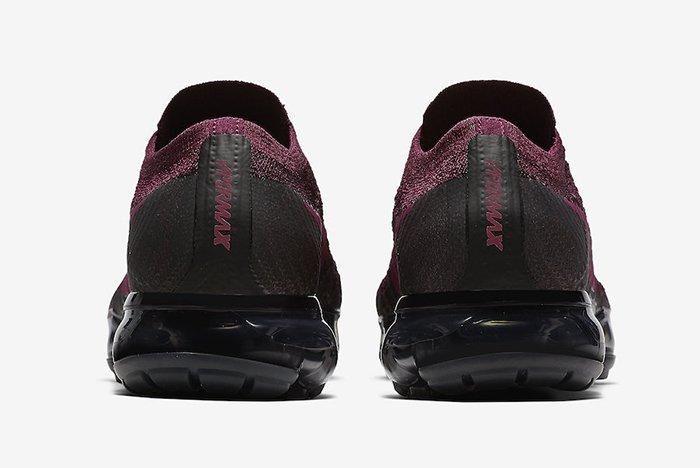 Nike Air Vapor Max Womens Berry