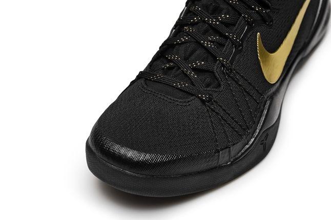 Nike Kobe 8 Elite 2 0 Toe Profile 1