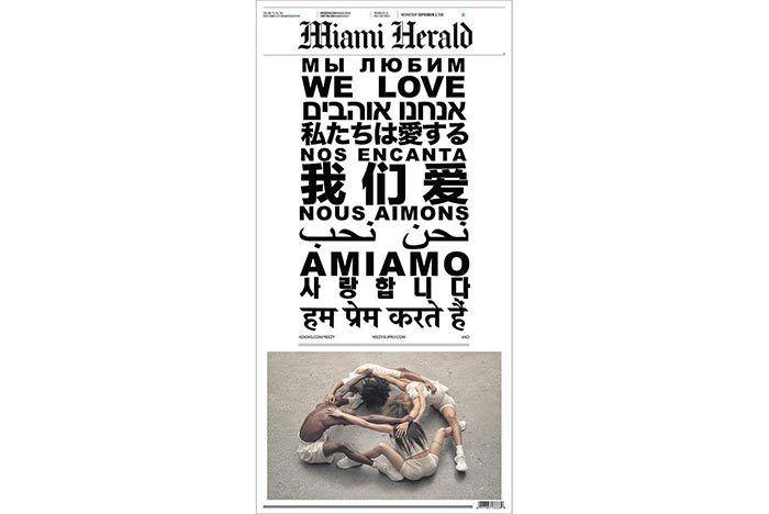 Kanye Yeezy Newspaper Ads 1