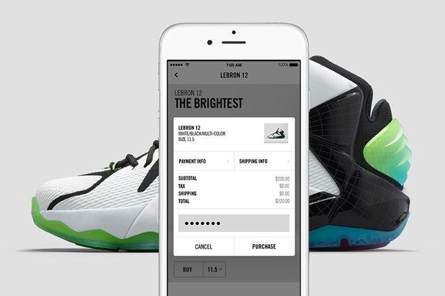 Nike Snkrs App 2