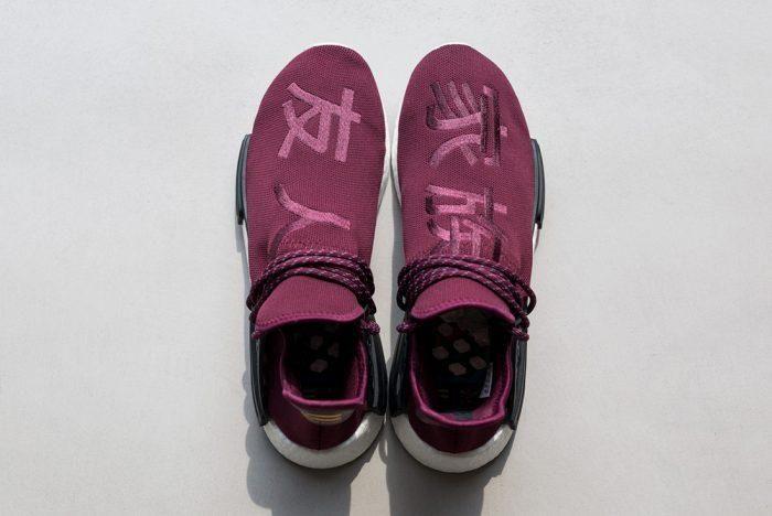 Pharrell Williams X Adidas Hu Nmd Friends Family 700X468
