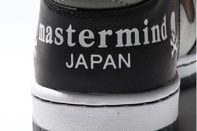Mastermind Japan Nike Dunk Hi Grey Heel 1