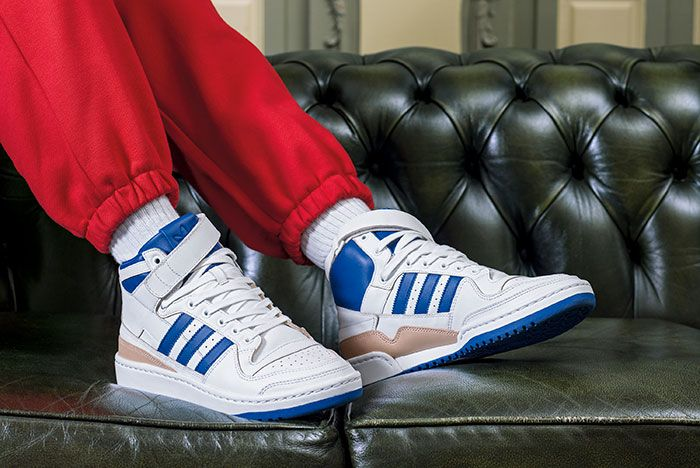 Adidas Forum Sneaker Freaker 5