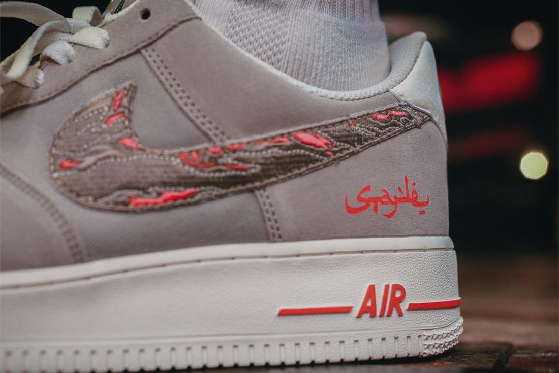Jeff Staples Sbtg Nike Air Force 1 Pigeon Fury