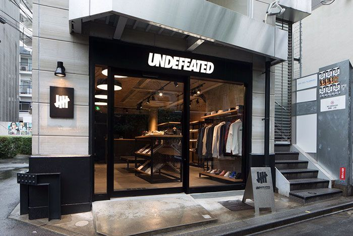 Undefeated 2