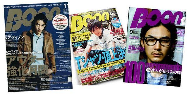 Yoichiro Kitadate Interview 2