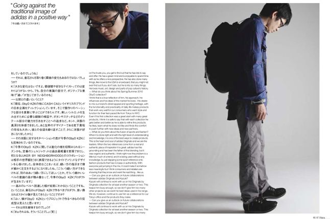Adidas Kazuki Kzk Catalogue 27 1