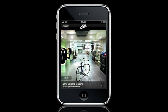 True City Nike Store 1