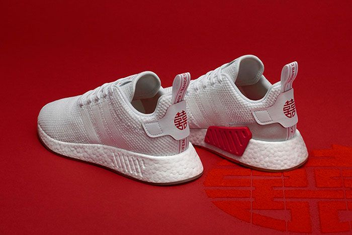 Adidas Chinese New Year Pack Sneaker Freaker 6