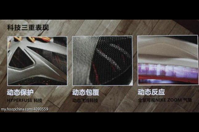 Nike Lebron 10 Preview 02 1