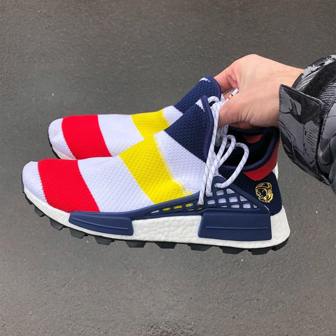 Pharrell X Bbc X Adidas Hu Nmd Sample Sneaker Freaker 11