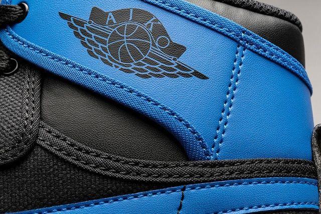 Air Jordan 1 Ko Sport Blue Bump Bump 3