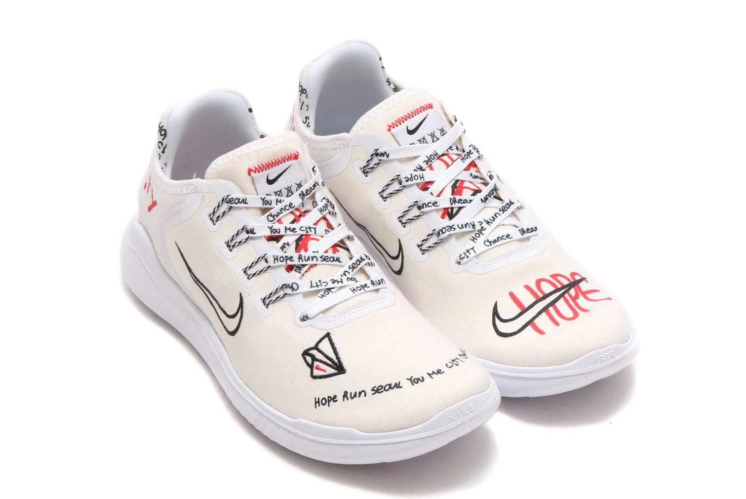Aq7509 106 1 Sneaker Freaker