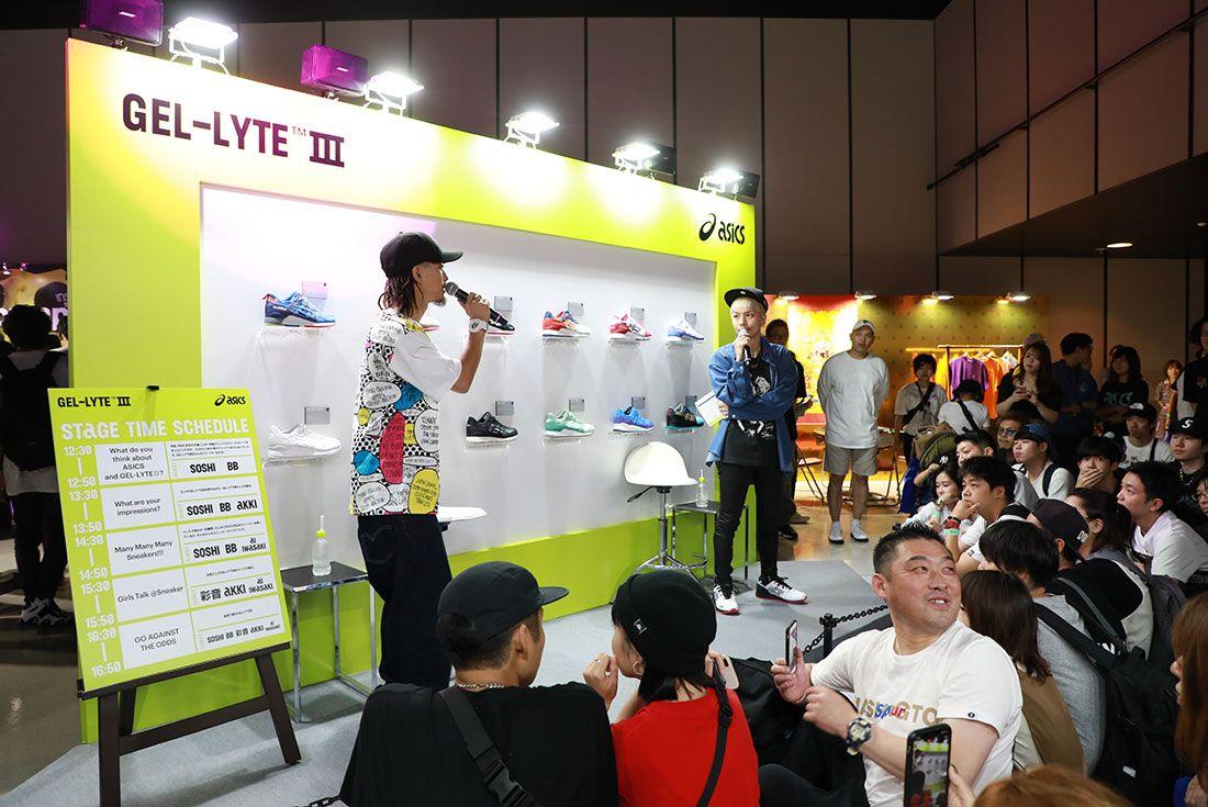Atmos Con Tokyo 2019 Koji Sneaker Freaker Floor Shot13