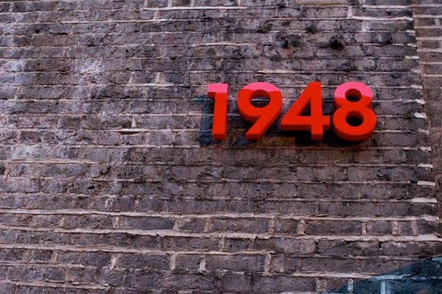 Nike 1948 Launch London 45 1