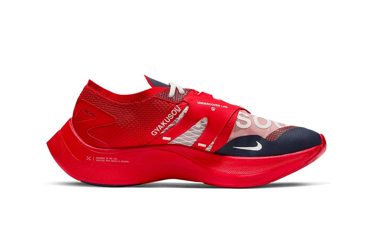 Nike Gyakusou ZoomX Vaporfly Next Red