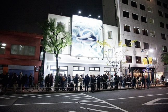Af1 Pop Up Store Nippon 1