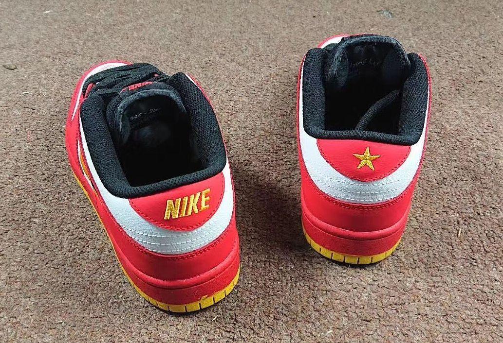 Nike SB Dunk 'Vietnam'