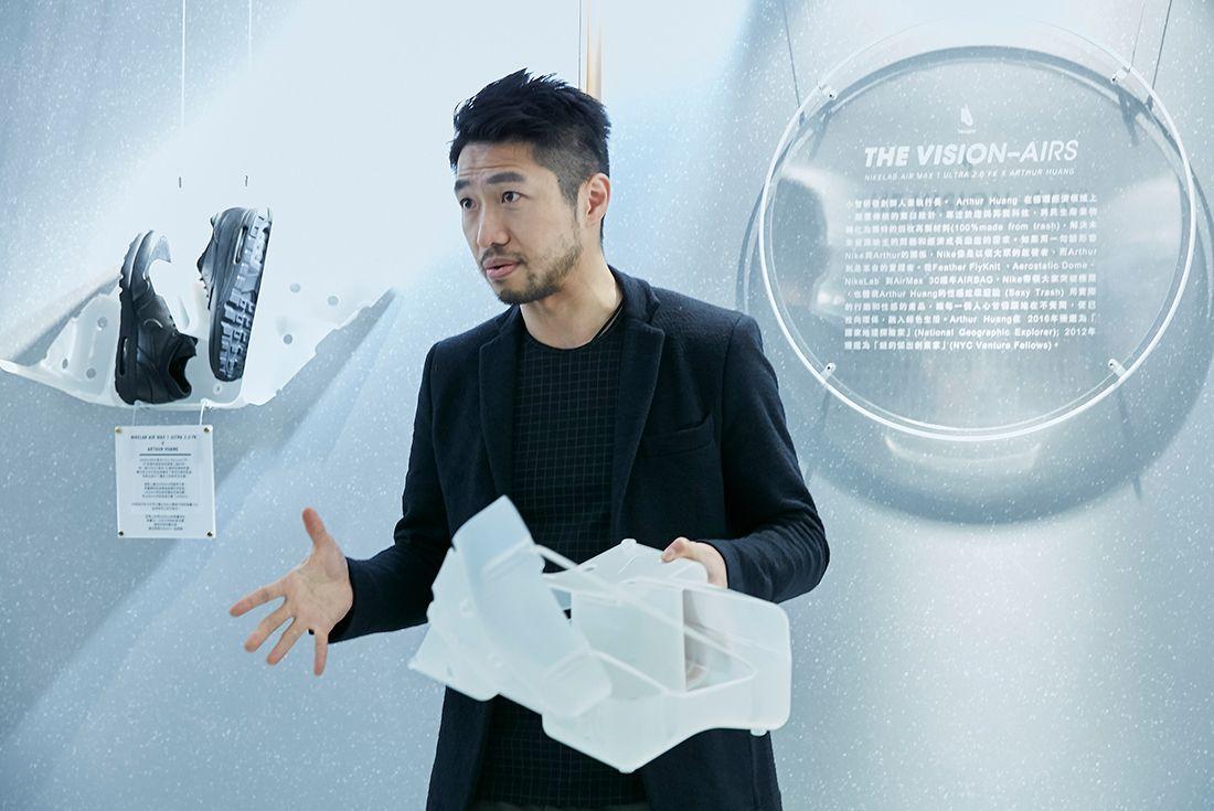 Arthur Huang X Nike Lab Air Max 1 Ultra 2 0 Flyknit7