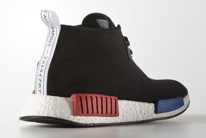 Adidas Nmd Chukka C1 Black 2