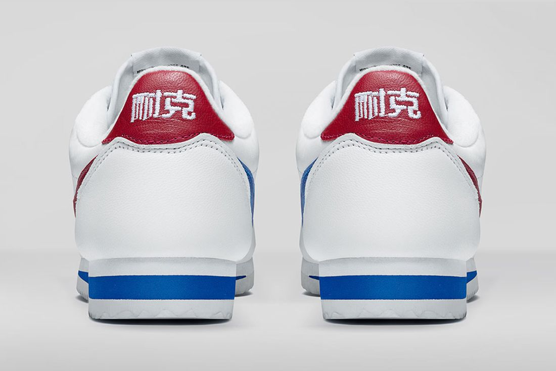 Nike Classic Cortez Leather Nai Ke22