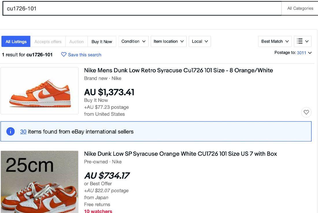 eBay SKU Search