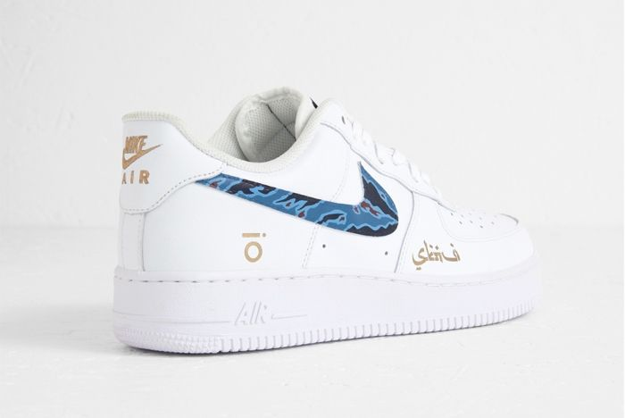 Sbtg X Infinte Objects Air Force 1 Nautical Fury 4
