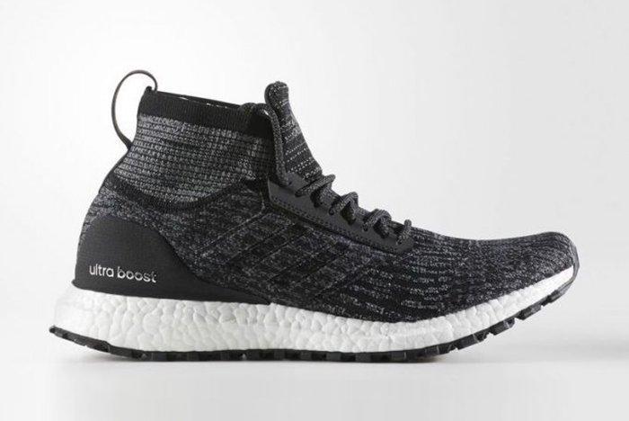 Adidas Ultraboost Mid Grey 1