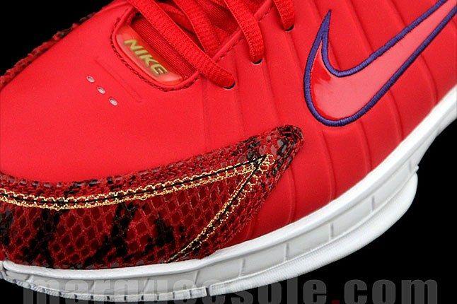 Nike Snake 2K4 1