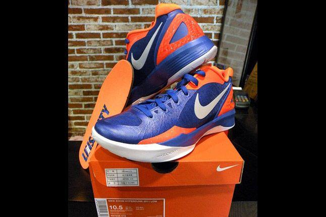 Nike Zoom Hyperdunk 2011 Low Jeremy Lin Pe 05 1