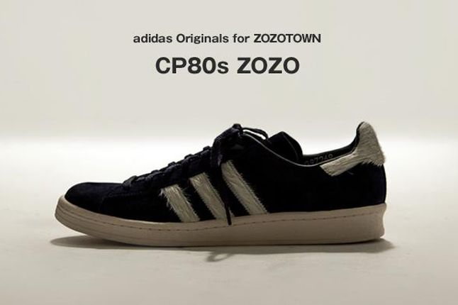 Adidas Zozotown Campus 80 Promo 1