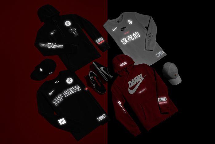 Tde Nike Merch 4