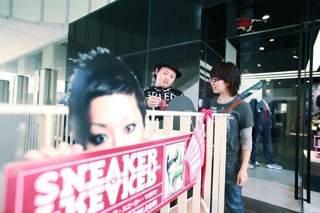 Sneaker Stalker Elevator 3 1