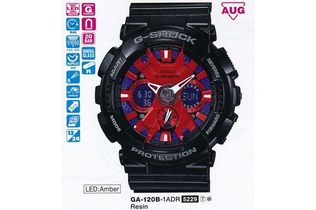 G Shock Ga120B 1Adr 1
