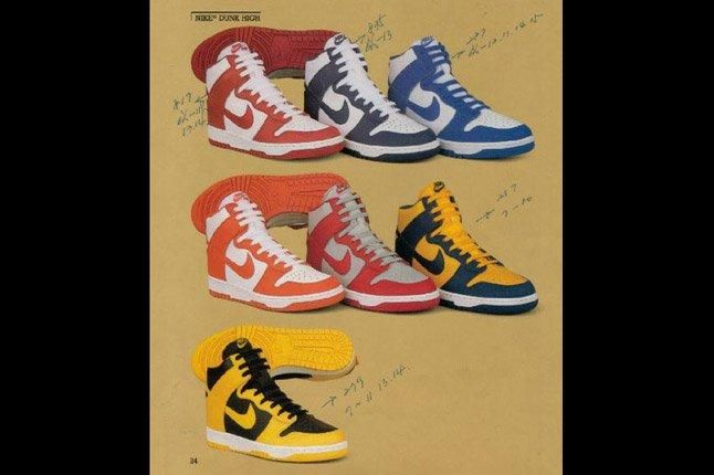 Nike Dunk High College Colours 1