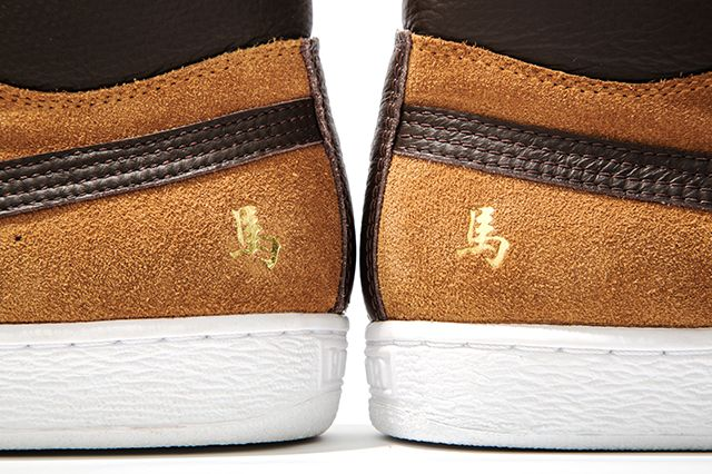 Puma Suede Year Of The Horse Pack 9