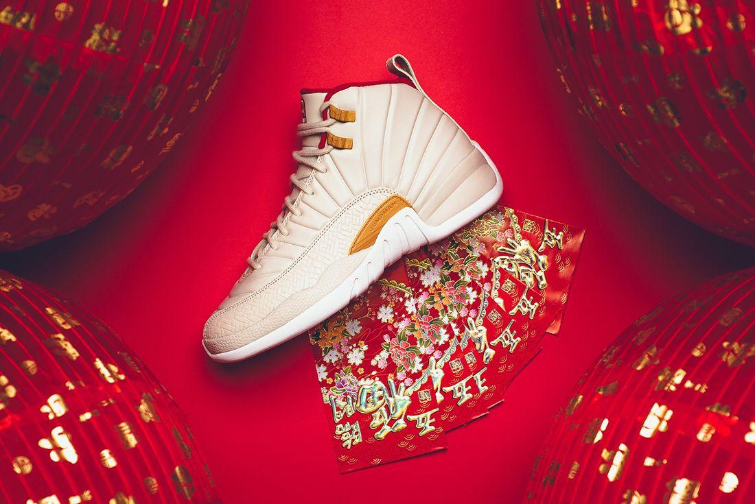 Air Jordan 12 Gs Chinese New Year8
