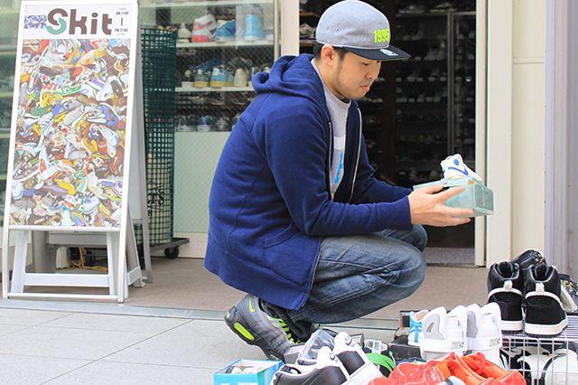 Skit Tokyo Japan 22