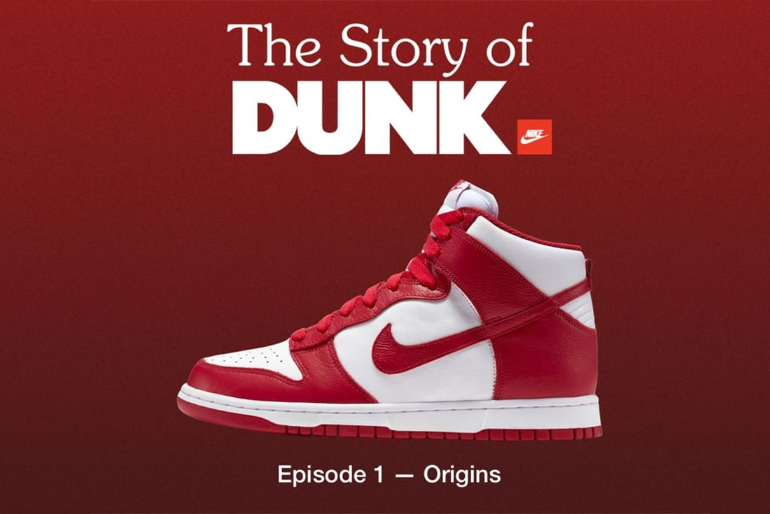 story of Dunk nike episode 1