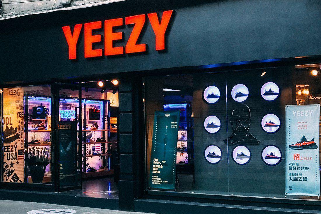 Yeezy Knock Of Store 2